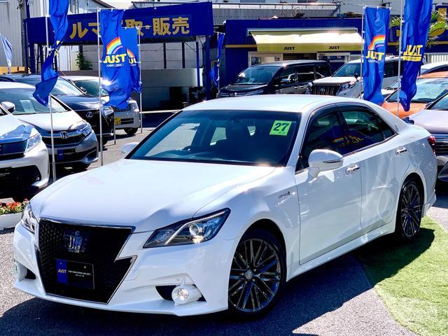 沖縄県の中古車ならクラウンハイブリッド アスリートS ブラックスタイル スーパーライブサウンドシステム・フルLEDオートヘッドライト・LEDフォグ・ブラック専用スパッタリングホイール・専用エクステリア・・・