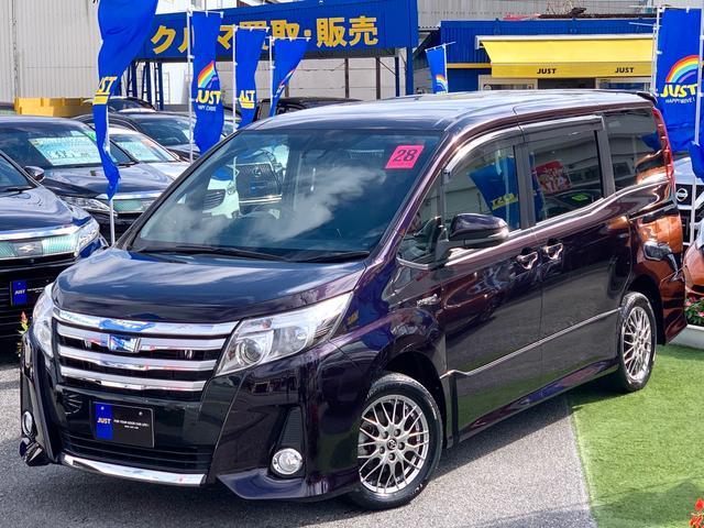 沖縄県の中古車ならノア ハイブリッドSi 9インチBIGナビ・後席モニター・Wパワースライドドア・LEDヘッドライト・フルセグTV・DVD走行中視聴可能・Bluetoothオーディオ・バックビューモニター・・・