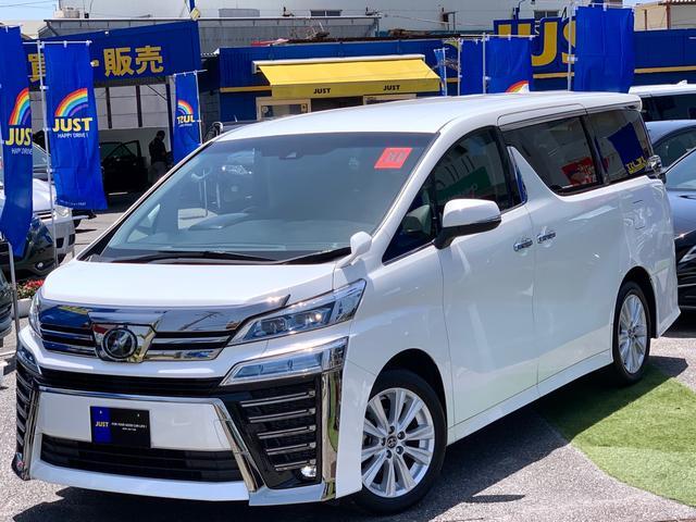 沖縄の中古車 トヨタ ヴェルファイア 車両価格 345万円 リ済込 2018(平成30)後 4.0万km パールホワイト