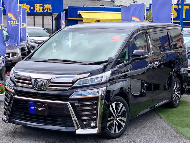 沖縄の中古車 トヨタ ヴェルファイア 車両価格 403万円 リ済込 2018(平成30)後 4.4万km ブラックM