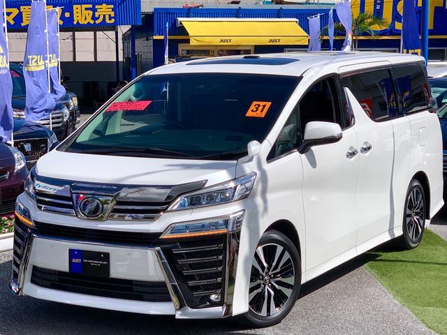 沖縄の中古車 トヨタ ヴェルファイア 車両価格 415万円 リ済込 2019(平成31)後 2.1万km パールホワイト