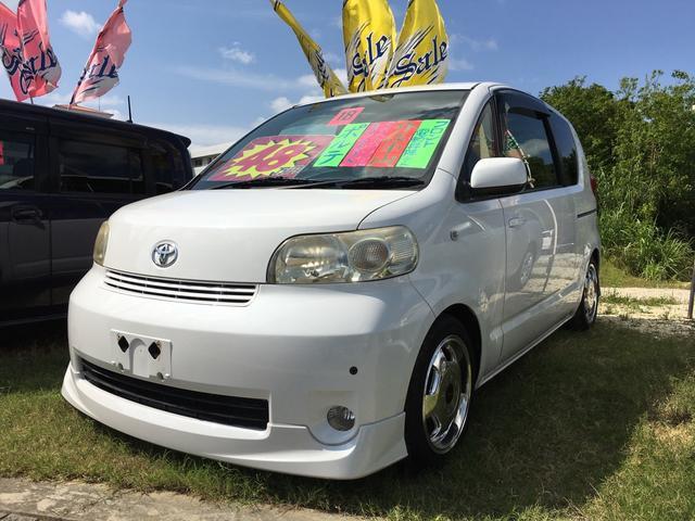 沖縄県の中古車ならポルテ 150r 助手席サイドリフトアップ 介護車