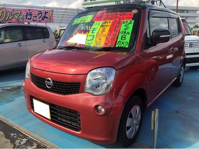 沖縄の中古車 日産 モコ 車両価格 68万円 リ済込 平成23年 5.3万km ピンクM