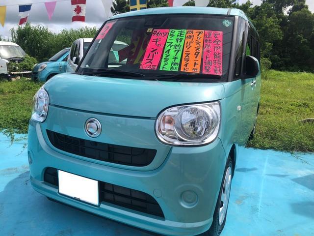 沖縄の中古車 ダイハツ ムーヴキャンバス 車両価格 122万円 リ済込 2020(令和2)年 0.8万km グリーン