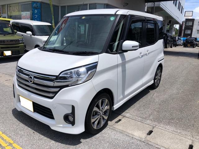 沖縄の中古車 日産 デイズルークス 車両価格 108万円 リ済込 2015(平成27)年 5.1万km パール