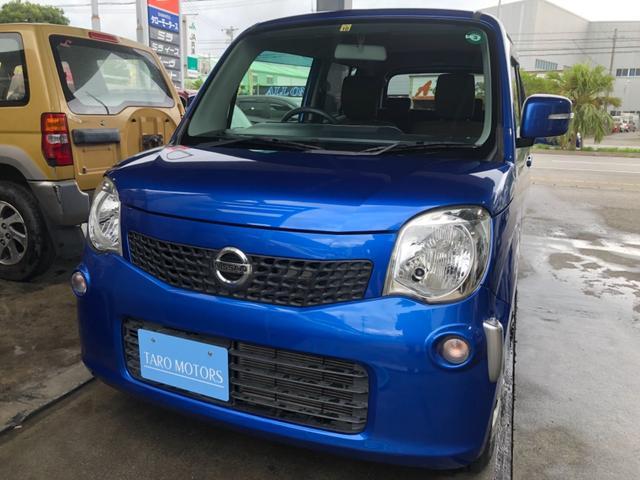 沖縄の中古車 日産 モコ 車両価格 58万円 リ済込 2012(平成24)年 6.1万km ブルー