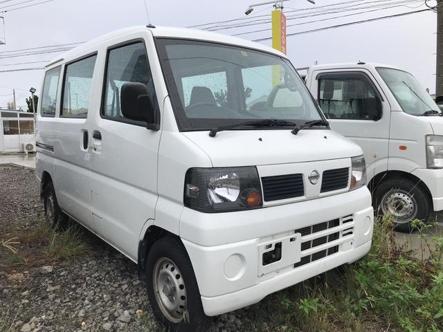 沖縄県の中古車ならクリッパーバン DX ハイルーフ AT エアコン パワステ