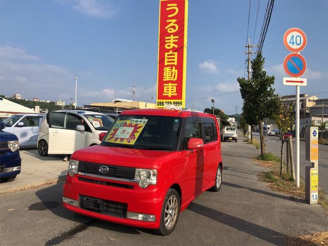 沖縄の中古車 ダイハツ ムーヴコンテ 車両価格 28万円 リ済込 2008(平成20)年 16.9万km レッド