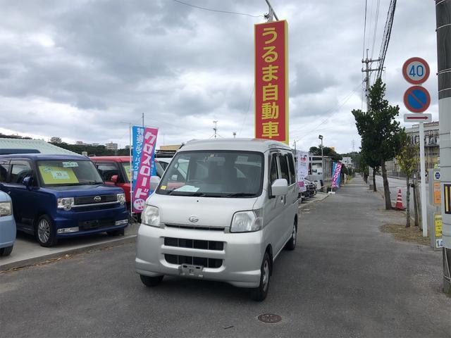 沖縄県那覇市の中古車ならハイゼットカーゴ クルーズ・内地中古車・AT・修復無・車検2年・