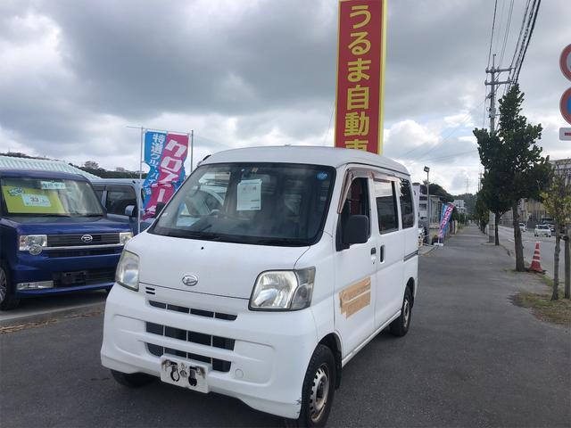 沖縄県の中古車ならハイゼットカーゴ DX・内地中古車・ATタイミングチェーン式・修復無・車検2年