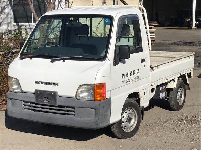 沖縄県沖縄市の中古車ならサンバートラック TB・5MT・内地中古車・4WD切替式・修復無・エアコン付