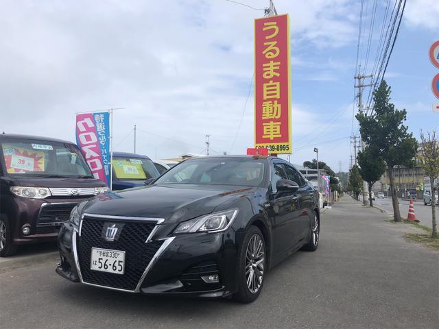 沖縄県うるま市の中古車ならクラウンハイブリッド アスリートG・SR・黒革・純正SDナビ・Bカメラ・LEDナビ