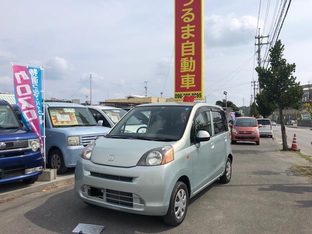 沖縄県うるま市の中古車ならライフ Gコンフォートセレクト・2万9900KM・キーレス・内地中古