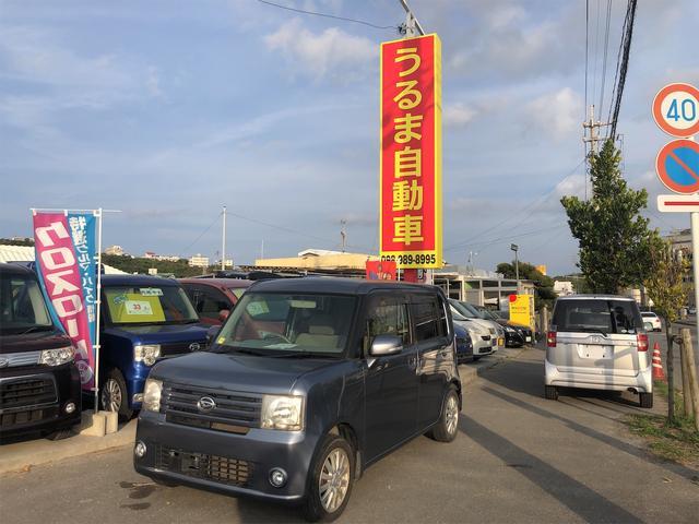 沖縄県うるま市の中古車ならムーヴコンテ X リミテッド・全車両内地仕入・全車両認証工場整備記録簿付