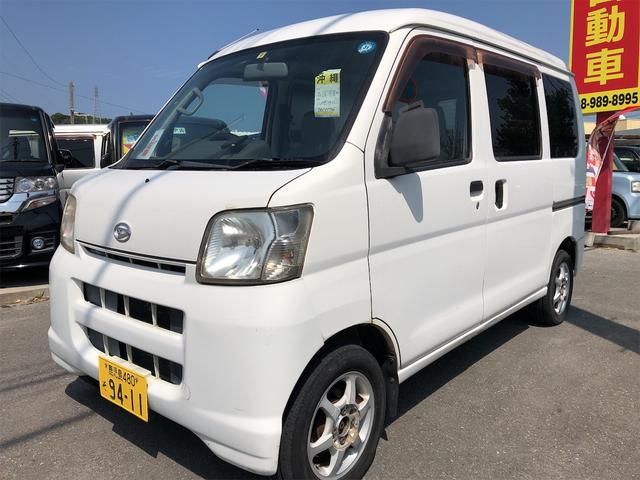 沖縄県の中古車ならハイゼットカーゴ DX・社外アルミ・切替4WD・5MT・