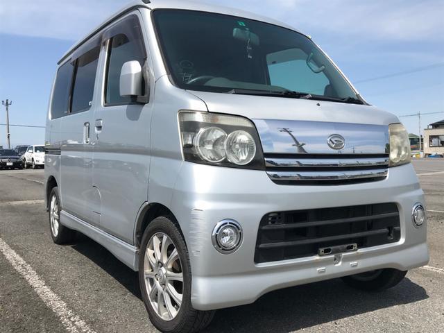沖縄県の中古車ならアトレーワゴン カスタムターボR・内地仕入・社外アルミ・整備点検付・ナビ