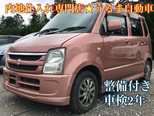 沖縄の中古車 スズキ ワゴンR 車両価格 8万円 リ済別 2007(平成19)年 9.3万km ピンク