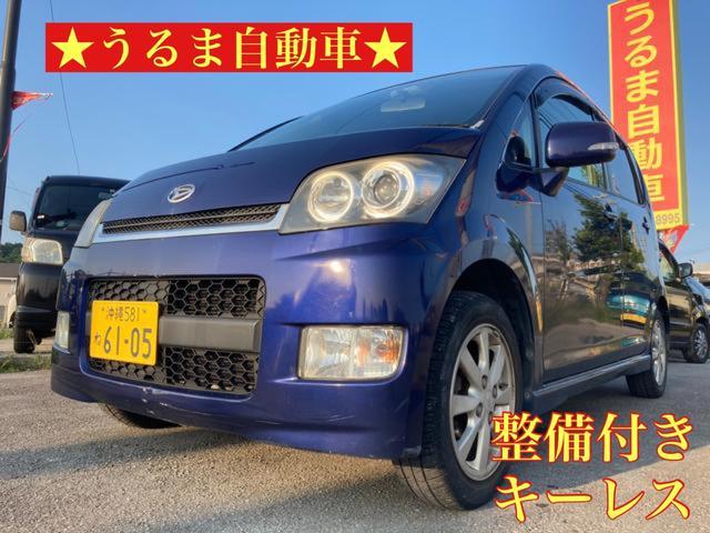 沖縄の中古車 ダイハツ ムーヴ 車両価格 12万円 リ済別 2006(平成18)年 12.8万km ダークブルー