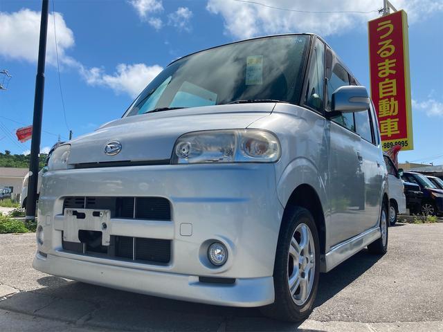 沖縄県の中古車ならタント VS内地仕入・アルミ・エアロ・点検整備簿付・