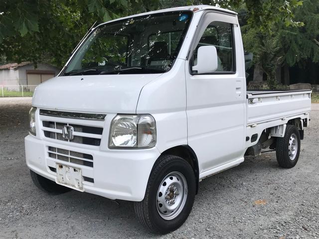 沖縄県浦添市の中古車ならアクティトラック タウン 内地仕入専門店・内地在庫1000台・5MT・内地仕入・4WD・パワステ・エアコン・修復無・