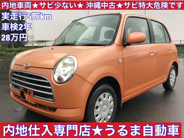 沖縄の中古車 ダイハツ ミラジーノ 車両価格 18万円 リ済別 2005(平成17)年 5.6万km ゴールド
