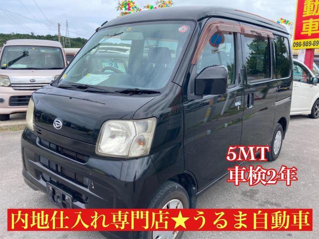 沖縄の中古車 ダイハツ ハイゼットカーゴ 車両価格 19万円 リ済別 2008(平成20)年 25.5万km ブラック
