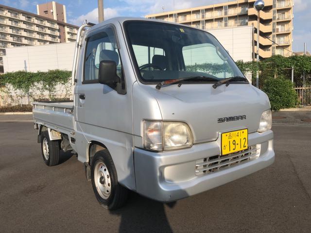 沖縄県の中古車ならサンバートラック TC 内地仕入専門店・内地車両・4WD・パワステ・車検 令和4年3月・AT=オートマ・ETC・関東エリア使用車両