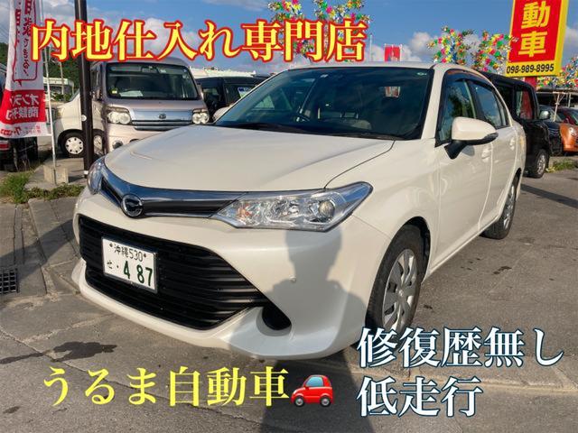 沖縄県うるま市の中古車ならカローラアクシオ 1.5X