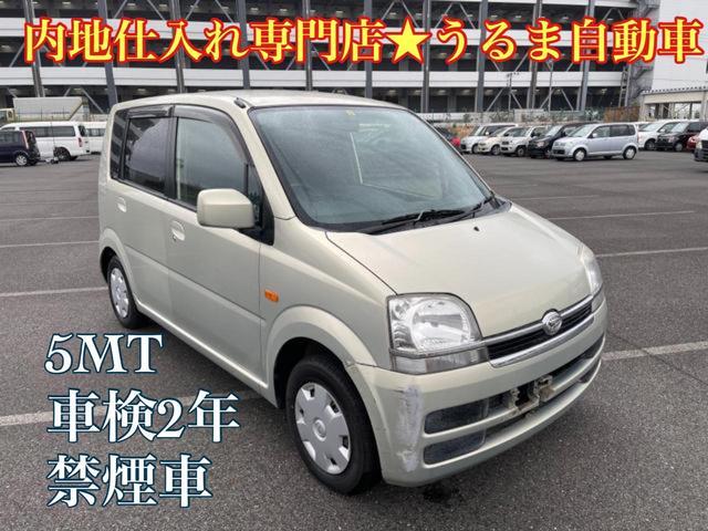 沖縄の中古車 ダイハツ ムーヴ 車両価格 13万円 リ済別 2006(平成18)年 9.0万km ゴールド
