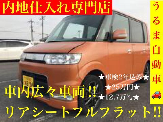 沖縄の中古車 ダイハツ タント 車両価格 15万円 リ済別 2006(平成18)年 12.7万km ライトゴールド