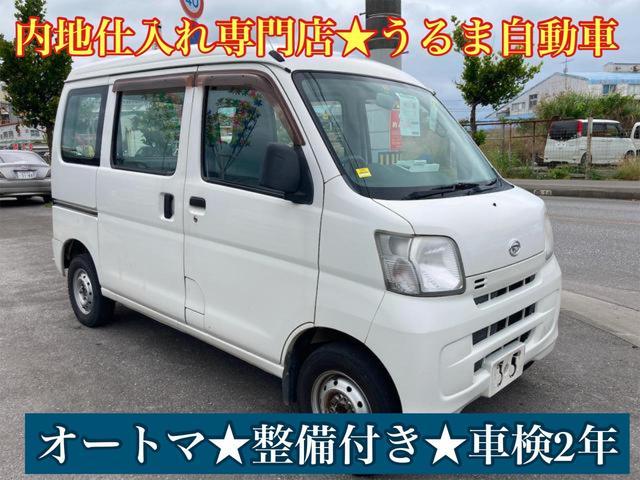沖縄の中古車 ダイハツ ハイゼットカーゴ 車両価格 19万円 リ済別 2013(平成25)年 19.9万km ホワイト