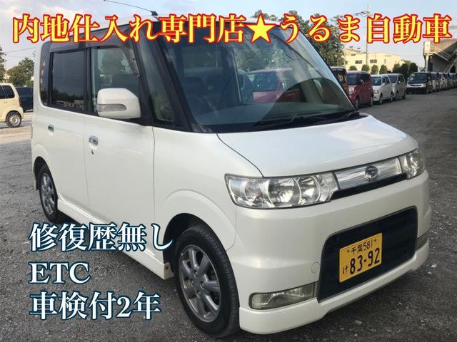 沖縄の中古車 ダイハツ タント 車両価格 17万円 リ済別 2006(平成18)年 17.7万km パールホワイト
