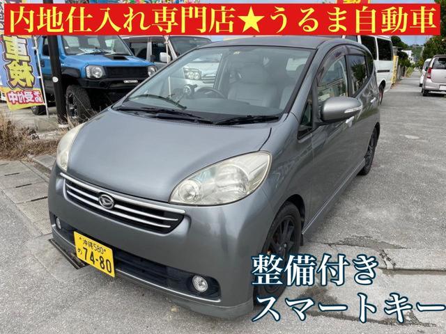 沖縄県の中古車ならソニカ RSリミテッド RSリミテッド  純正HID スマートキー 純正アルミ