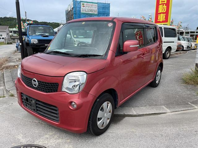 沖縄県の中古車ならモコ X 内地仕入専門店 錆の少ない内地車両 ナビ 純正スマートキー プッシュスタート