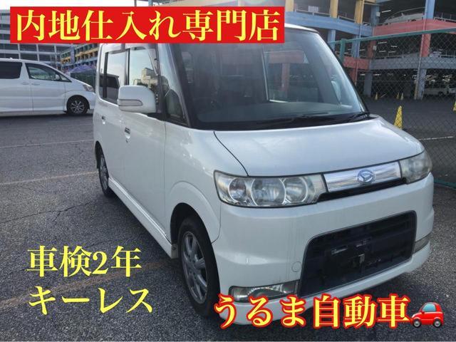 沖縄の中古車 ダイハツ タント 車両価格 18万円 リ済別 2006(平成18)年 15.8万km パールホワイト