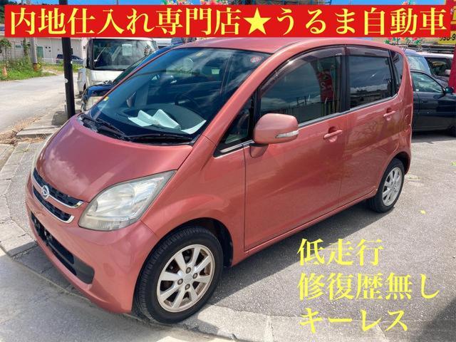 沖縄の中古車 ダイハツ ムーヴ 車両価格 19万円 リ済別 2008(平成20)年 3.7万km ワイン