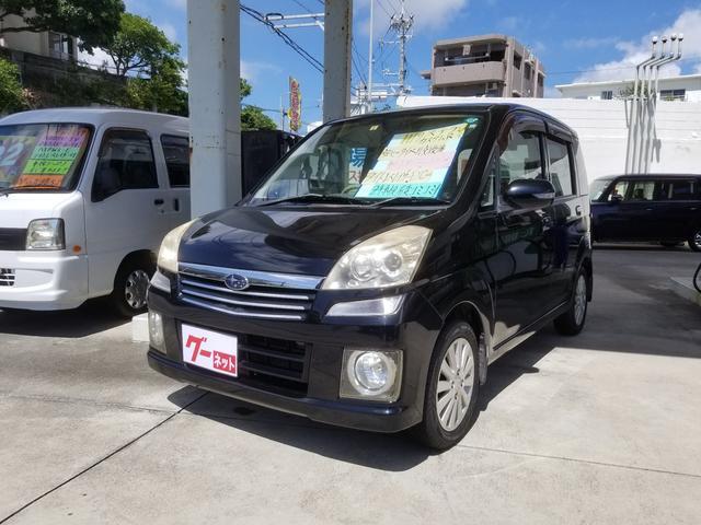 沖縄の中古車 スバル ステラ 車両価格 15万円 リ済込 2008(平成20)年 12.4万km ブラック