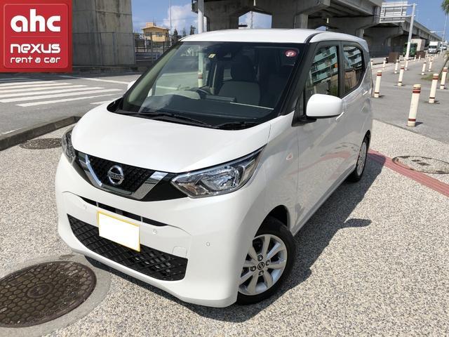 沖縄の中古車 日産 デイズ 車両価格 126.3万円 リ済別 2019(令和1)年 0.4万km ホワイト