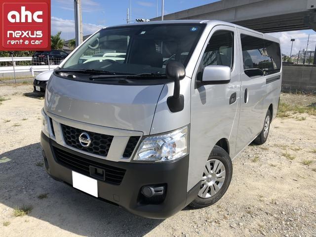 沖縄の中古車 日産 NV350キャラバンバン 車両価格 137万円 リ済別 2016(平成28)年 2.9万km シルバー