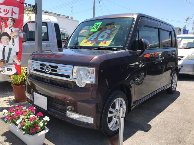 沖縄県の中古車ならムーヴコンテ カスタム X スマートキー ナビTV Bluetooth