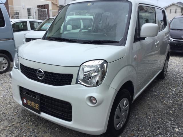 沖縄の中古車 日産 モコ 車両価格 27万円 リ済込 2012(平成24)年 13.6万km ホワイト