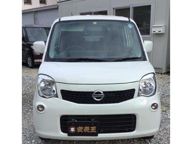 沖縄の中古車 日産 モコ 車両価格 43万円 リ済込 2014(平成26)年 8.5万km パールホワイト