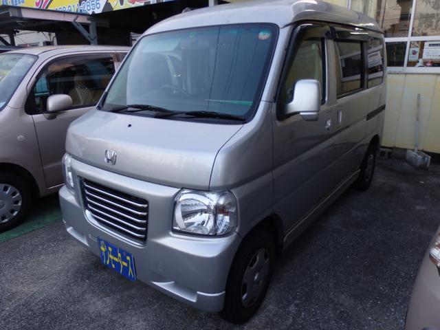 沖縄県の中古車ならバモスホビオ G
