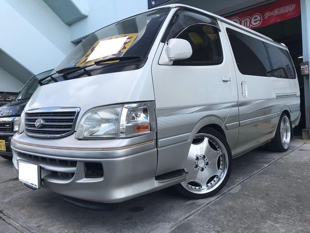 沖縄県沖縄市の中古車ならハイエースワゴン スーパーカスタムG リビングサルーン ディーゼルターボ