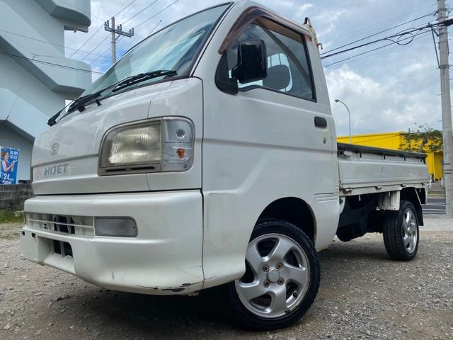 沖縄県の中古車ならハイゼットトラック スペシャル 5MT