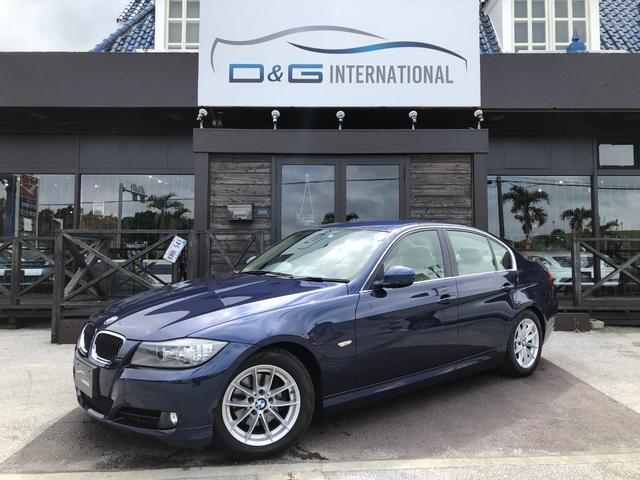 BMW 3シリーズ 320i ハイラインパッケージ Pスタート 本革電動シート