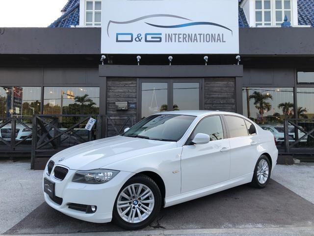 BMW 3シリーズ 325i コンフォートスタート HIDETC電動シート