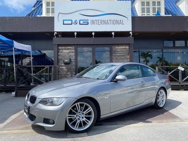 BMW 3シリーズ 320i Mスポーツパッケージ 県外仕入れ 修復歴無し コンフォートアクセス プッシュスタート 純正HDDナビ AUX オートライト HID ETC ディーラー記録簿