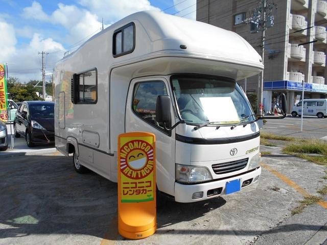 沖縄県の中古車ならカムロード NUTSミラージュtypeRE5.0リミテッド