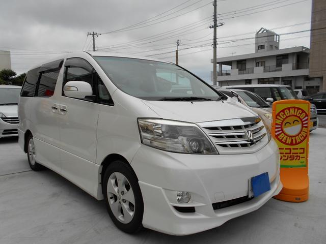 沖縄県の中古車ならアルファードG AS プライムセレクションII